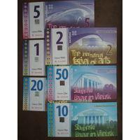 Славянский базар 2017 UNC полный комплект 6 банкнот.