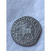 Полугрош 1564   - с 1 рубля.