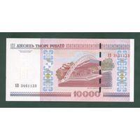 10000 рублей ( выпуск 2000 ), UNC. Серии АВ.