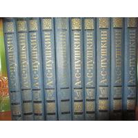 Пушкин.Собрание сочинений в 10 томах