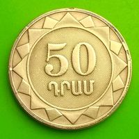 50 драмов 2003 АРМЕНИЯ