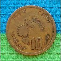 Марокко 10 сантим 1974-1394 года.