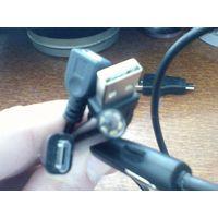 КАМЕРА OTG - MICRO USB - USB 2.0 (ДОСТАВКА)