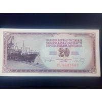 Югославия 20 динаров 1974г.