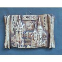 Сувенир из Румынии