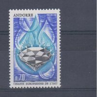 [445] Андорра (франц.) 1969.Геология.Минералы.Алмаз.