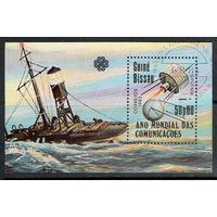 Гвинея Бисау /1983/ Космос / Флот / Корабли / Спутники / Сигнал Бедствия / Блок