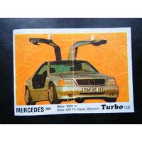 Турбо 158
