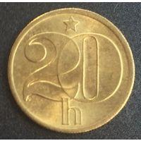 Чехословакия, 20 геллеров 1979