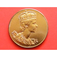 Коронационный жетон 1953 года Елизавета II