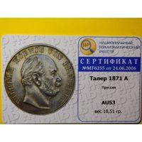 Монета  ТАЛЕР 1871. ЭКСПЕРТИЗА.