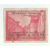 Германия, 50 пфениг 1920 год.