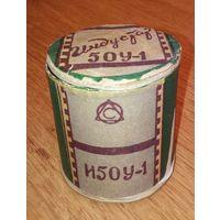 Индустар 50у-1 в винтажной коробке