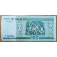 100 рублей 2000 года, серия нТ - UNC