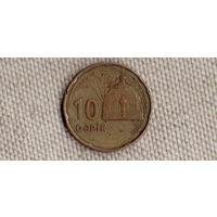 Азербайджан 10 гяпиков 2006/KM# 42