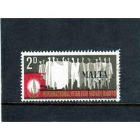 Мальта.Ми-370.Права человека. Серия: Год прав человека. 1968.