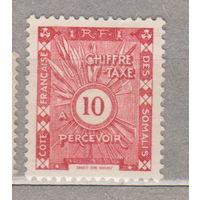 Колонии Французская колония доплатные марки Сомали 1938 год лот 12 ЧИСТАЯ