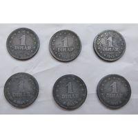 Югославия 1 динар, 1945  5-6-13*18