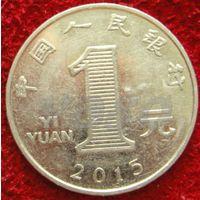 7826: 1 юань 2015 Китай