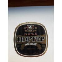 Этикетка Пиво Беларусь Лида