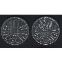 Австрия km2878 10 грошен 1994 год (f30)(b01)n