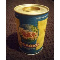 Уникальная находка!!! Редкий экземпляр для коллекционеров!!! Жестяная банка с сухим молоком, СССР, 70-80 гг. НЕ ВСКРЫТАЯ!!! СОСТОЯНИЕ НОВОЙ!!!