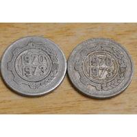 Алжир 5 сантимов 1970