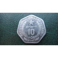 Мадагаскар 10 ариари 1999 г