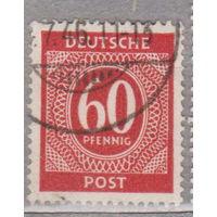 Союзническая оккупационная зона Германия  1946г лот 2