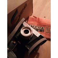 Смена-8(Коробка, документы, чехол, Новый)
