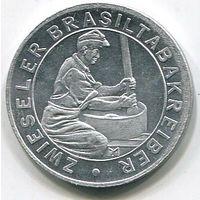 Ng ЦВИЗЕЛЬ - 50 ПФЕННИГОВ 1920