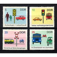 1969 ГДР. Безопасность дорожного движения