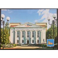 Беларусь Гомель герб 2005 Облбиблиотека им.Ленина