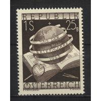 Австрия 1953 Mi# 995 (MNH**)