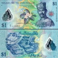 Бруней 1 ригнит (доллар) 2013 год UNC (полимер)