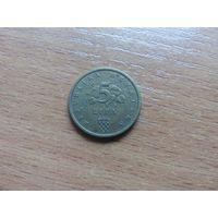 5 Липа 2003 (Хорватия)