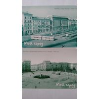 Витебск 50-х