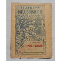Театральная пьеса на польском языке для детей