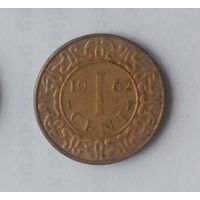 Суринам 1 цент 1962