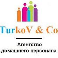 Няня, Сиделка, Домработница, Уборка - экспресс услуги домашнего персонала.