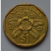 Сингапур 1 доллар, 1995 г.