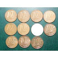 Бразилия 10 сентаво цена за монету (список)