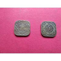 Суринам 5 центов (2 ТИПА) с 1 копейки без минимальной цены -9-479