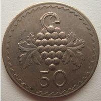 Кипр 50 милс 1974 г. (u)