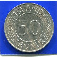 Исландия 50 крон 1970 , Парламент Исландии