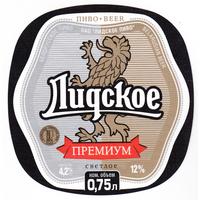 Этикетка Премиум (Лидский пз) 0,75