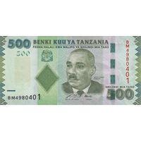 Танзания 500 шиллингов 2010