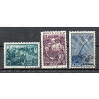 Великая Отечественная война СССР 1943 год 3 марки