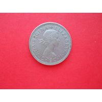 1 шилинг 1956. С 1 рубля.