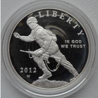 США 1 доллар 2012 года. Infantry Soldier. Серебро. Пруф. Оригинальная коробка + сертификаты! Состояние!